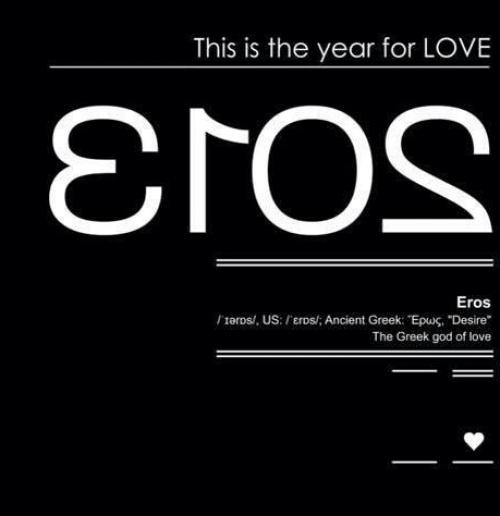 2013-anul-iubirii