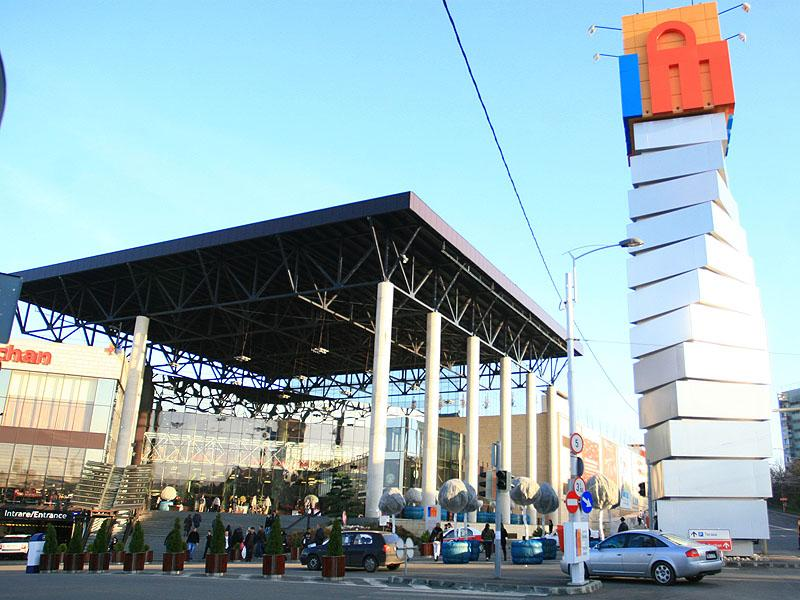 """Iulius Mall stinge lumina pentru a marca """"Ora Pamantului"""""""