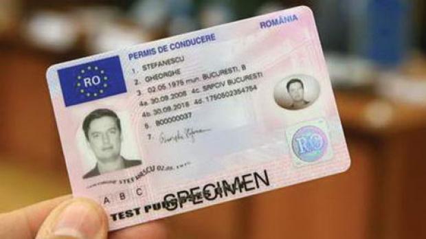 Modificări în Codul Rutier: Vizita medicală devine obligatorie la schimbarea permiselor auto