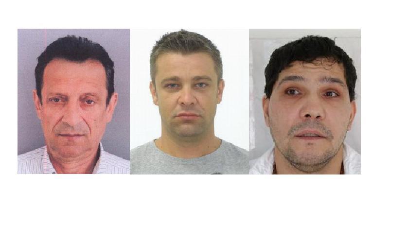 Politia Cluj cauta trei barbati dati in urmarire generala