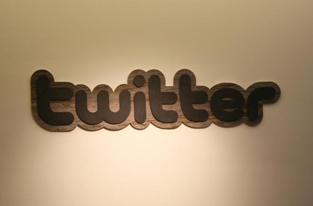 Twitter implineste astazi sapte ani