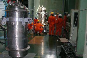 zacamant de uraniu