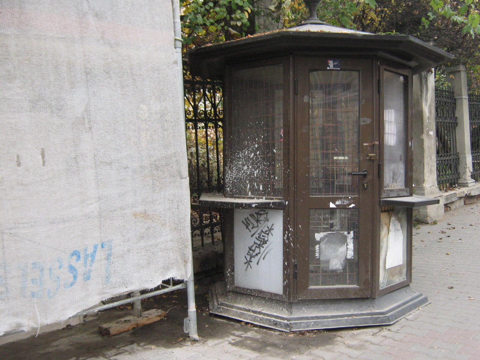 Tonete de ziare abandonate şi cabine telefonice mizerabile zac în centrul oraşului. FOTO