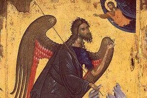 LA MULTI ANI! Aproape 2 milioane de români își sărbătoresc onomastica de Sf. Ioan
