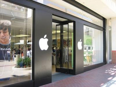 Noul magazin iStyle Cluj – Apple Premium Reseller – va fi inaugurat sâmbătă, 17 mai