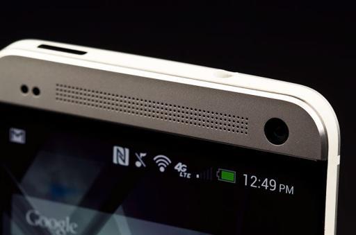 HTC-Eye-Selfie