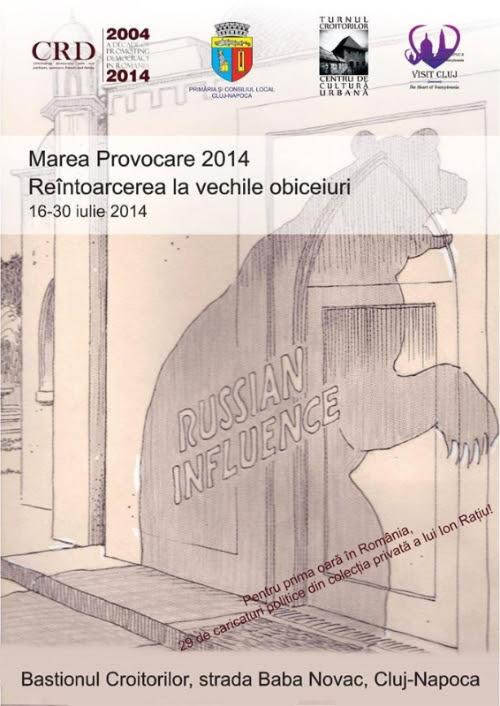 Expoziţie internaţională de caricatură politică la Bastionul Croitorilor