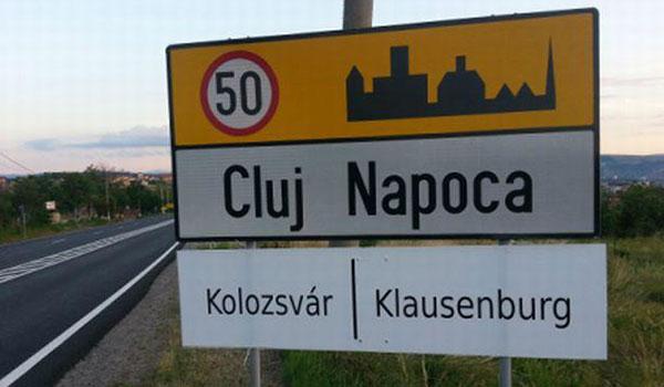 Primaria Cluj obligata sa monteze plăcuțe bilingve in oras