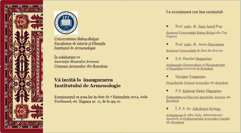 invitatie-final1BUN