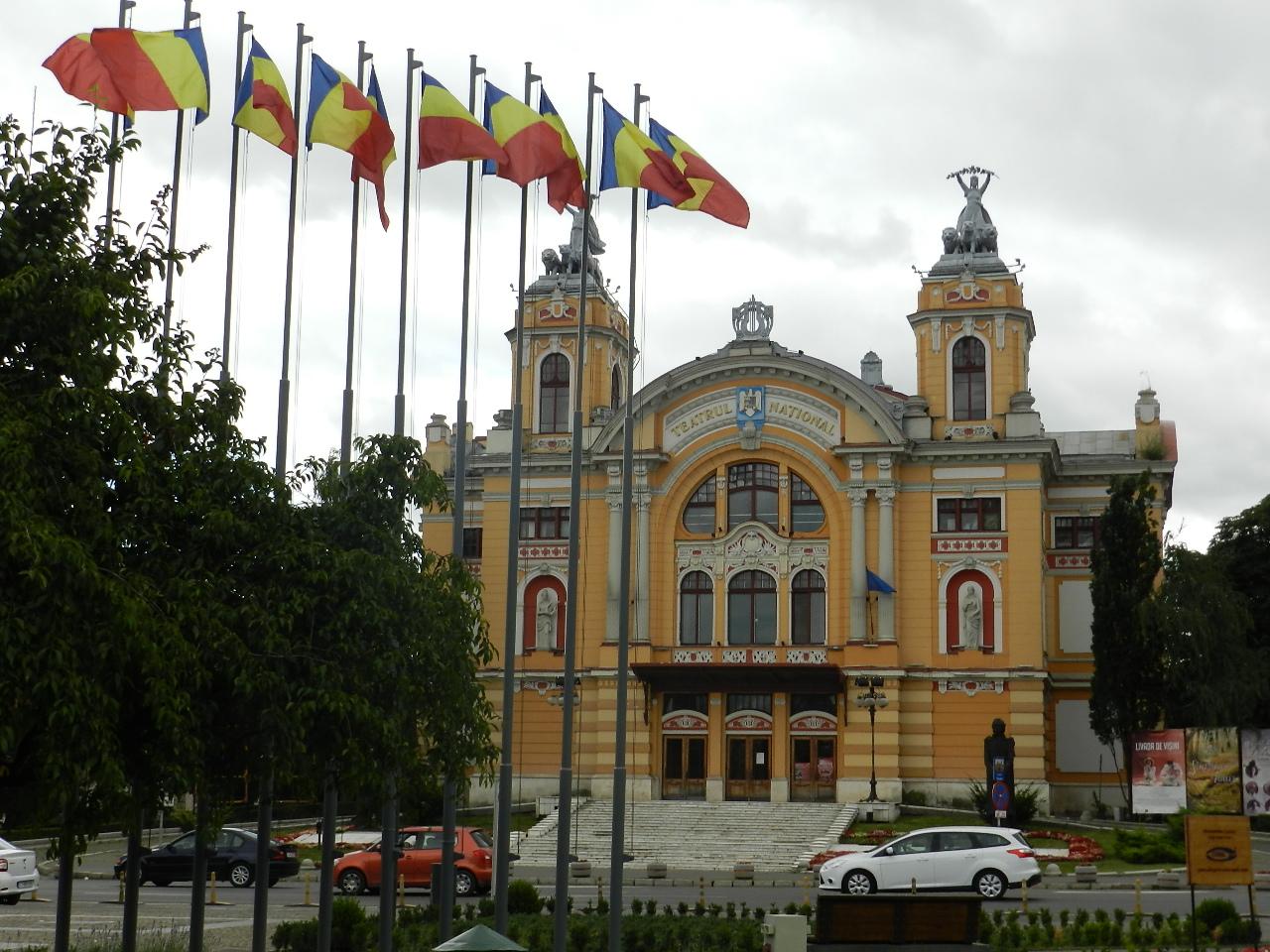 teatrul national cluj