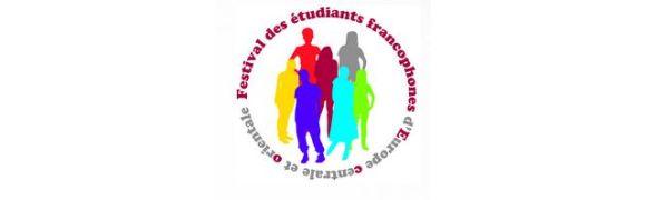 festivalul-studentilor-francofoni-2015