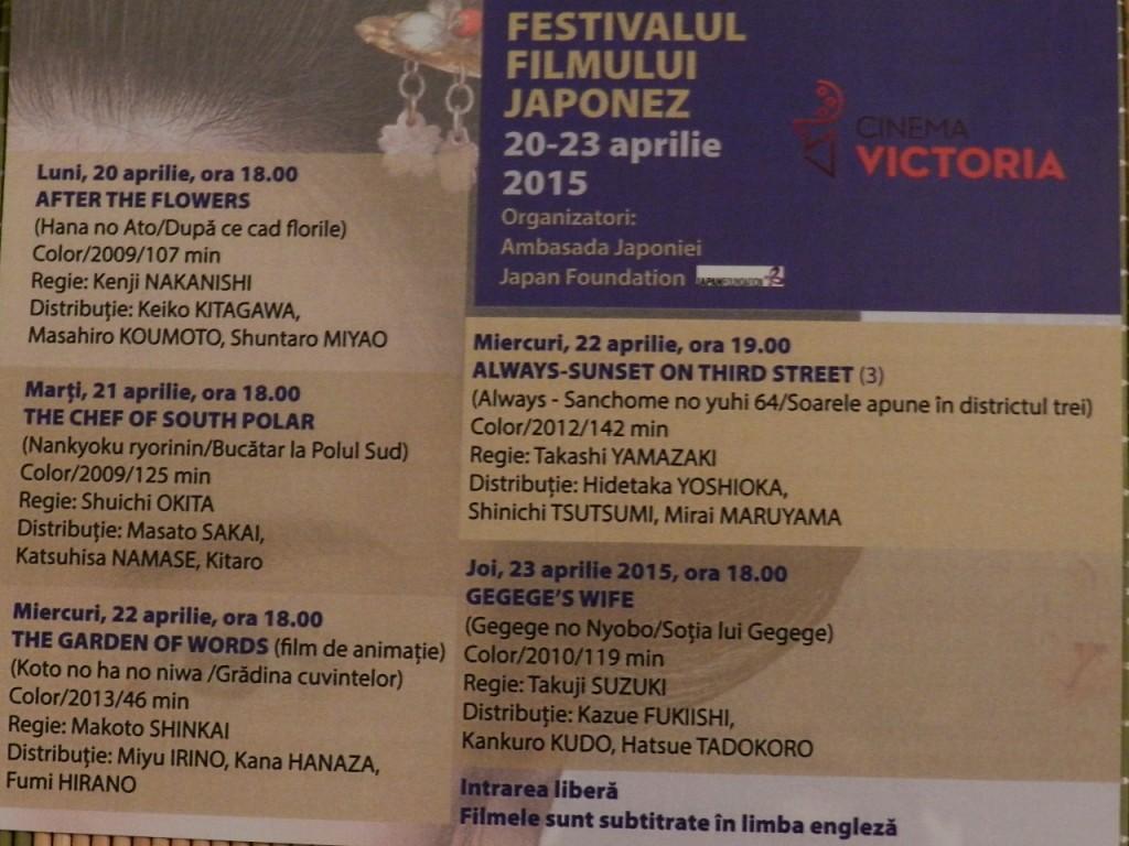 program festival de film japonez victoria 2015 20-23 aprilie