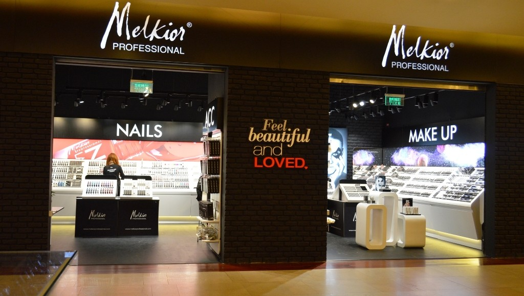 Melkior Iulius Mall Cluj 01