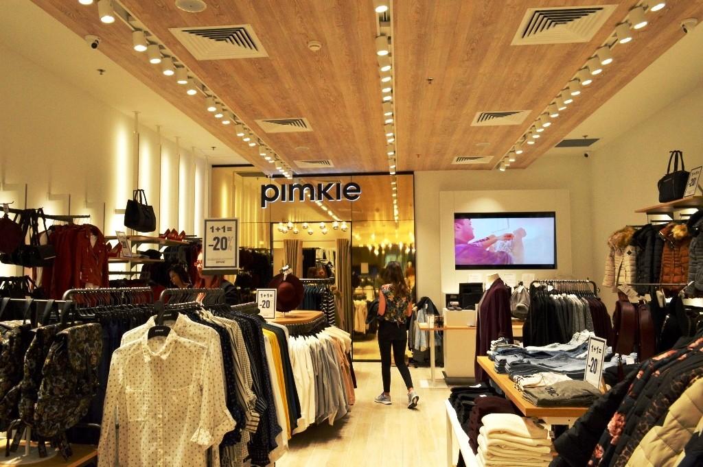 Pimkie Iulius Mall Cluj