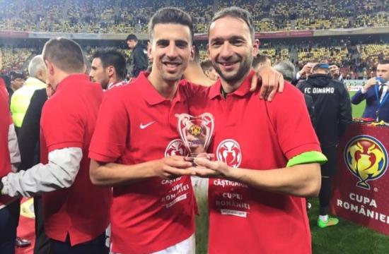 CFR Cluj a câștigat Cupa României, al patrulea trofeu din palmares, după 5-4 la penalty-uri cu Dinamo