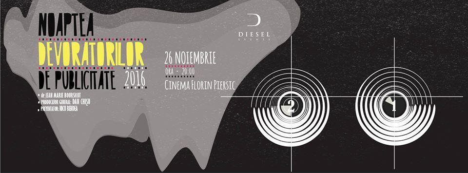Noaptea Devoratorilor de Publicitate, sâmbătă, 26 noiembrie, la Cinema Florin Piersic din Cluj