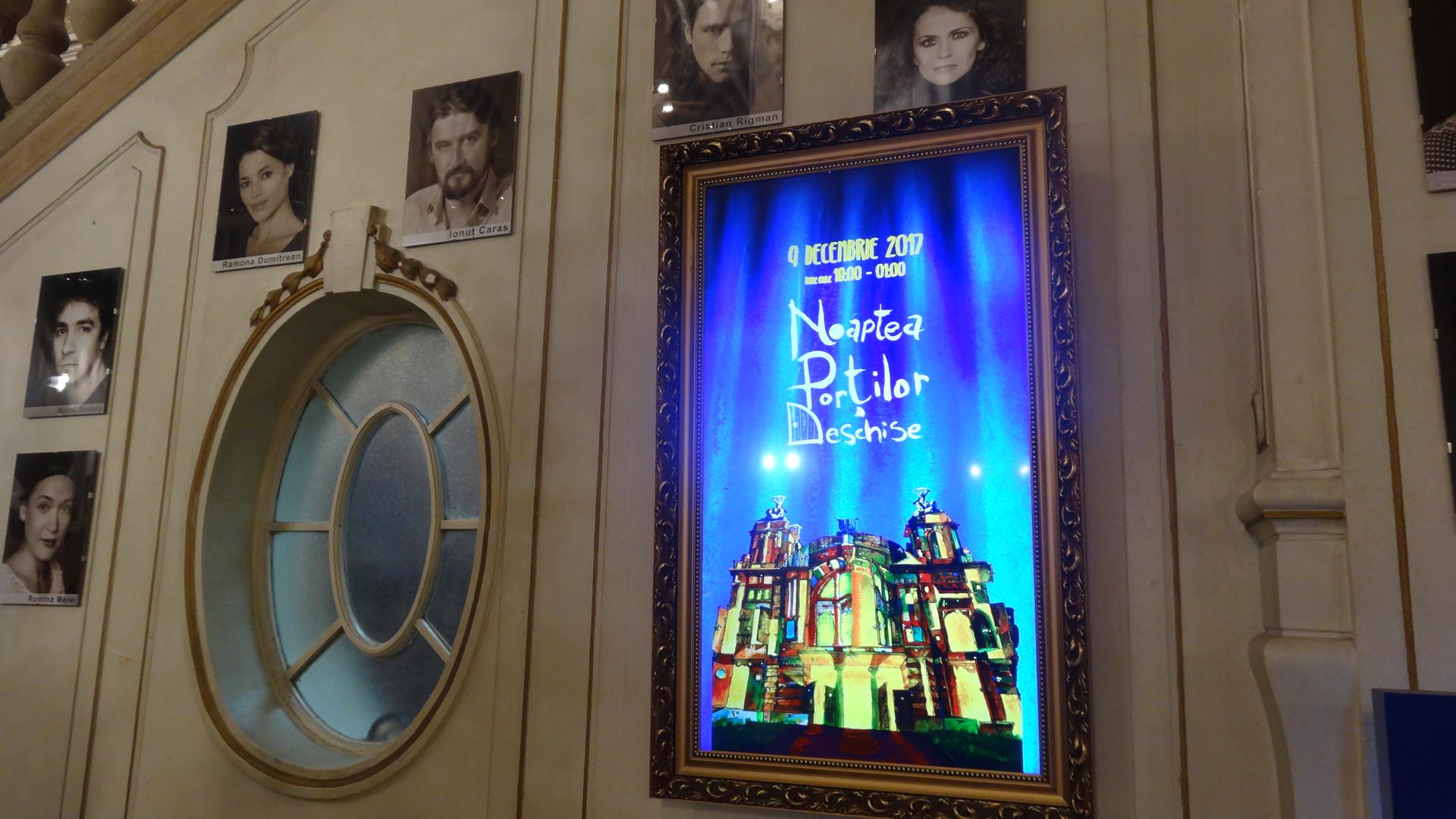 Noaptea Porţilor Deschise la TNC! Recitalul la frunză marca Nucu Pandrea şi concertul de colinde a lui Ioan Bocşa, printre atracţiile serii