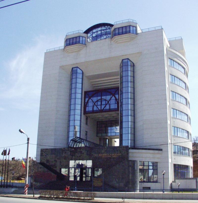 """Biblioteca Judeţeană """"Octavian Goga"""" din Cluj aniversează 97 de ani de existență"""