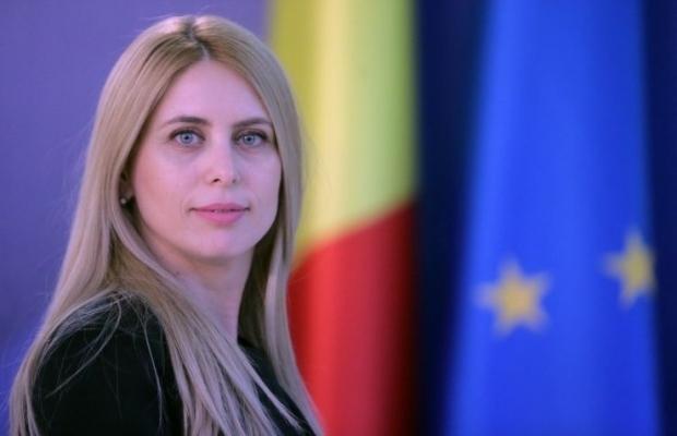 Mihaela Triculescu, desemnat noul președinte al ANAF!